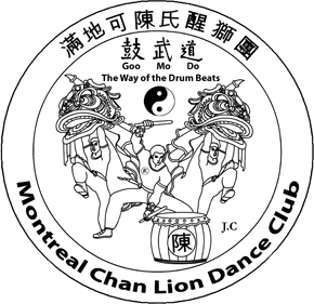 chanliondanceclub_logo_web