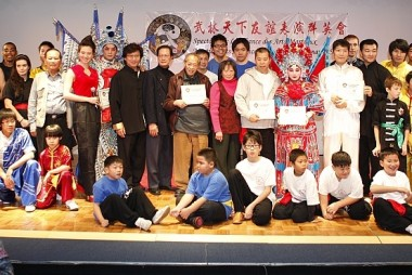2012 Martial Arts Performance Show